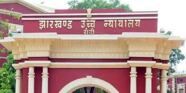 Jharkhand Mob Lynching: झारखंड हाई कोर्ट ने सरकार की लगाई क्लास, एकरा मस्जिद मामले में रिपोर्ट तलब
