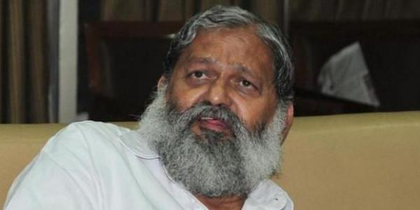 हरियाणा गृहमंत्री अनिल विज करेंगे लोगों की समस्याओं का शुद्धिकरण
