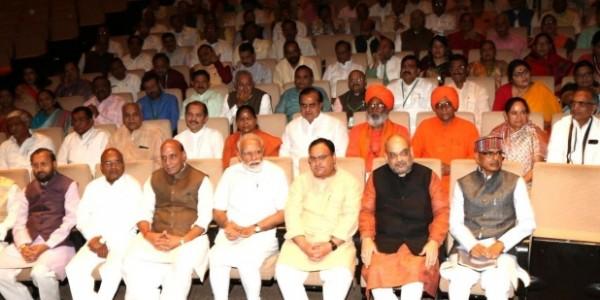 """""""चिराग पासवान से सीखें, कैसे तैयार होकर पहुंचा जाता है संसद"""", PM मोदी"""