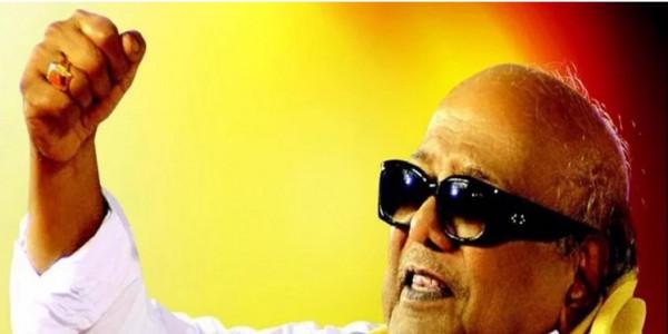 पांच बार तमिलनाडु के मुख्यमंत्री रहे डीएमके प्रमुख करुणानिधि का निधन