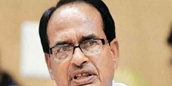 पूर्व CM शिवराज की कांग्रेस ने चुनाव आयोग से की शिकायत