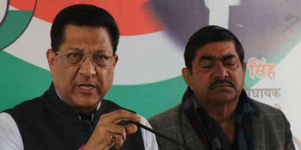भाजपा सरकार के खिलाफ कांग्रेस 21 से प्रदेश में निकालेगी परिवर्तन यात्रा