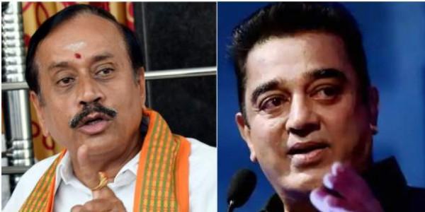 Kamal Haasan has no rights to speak about us: Tamil Nadu BJP leader H Raja