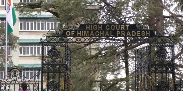 250 करोड़ छात्रवृत्ति घोटाले में हाईकोर्ट ने सीबीआई और हिमाचल सरकार को भेजा नोटिस