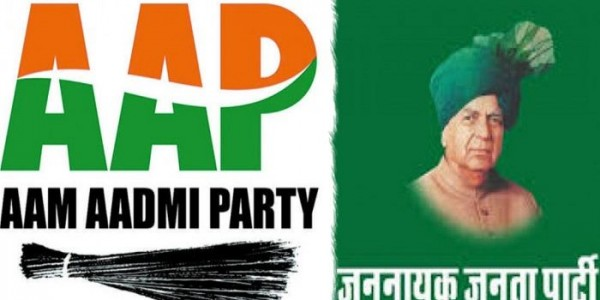 jjp-and-aap-candidates-list