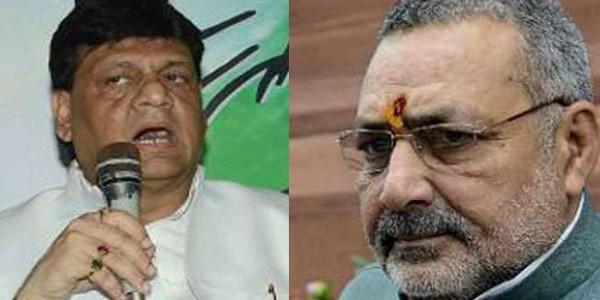 बिहार कांग्रेस ने गिरिराज सिंह को चेताया, 'राहुल गांधी पर अनाप-शनाप न बोलें'