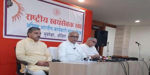 जो भारत का नागरिक नहीं उसे बाहर किया जाये, पूरे देश में लागू हो एनआरसी: भैय्याजी जोशी