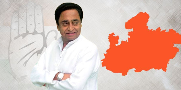 cm-kamalnath-jamburi-maidan-bhopal