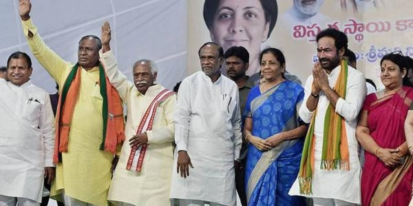 'Vote BJP for stable government'