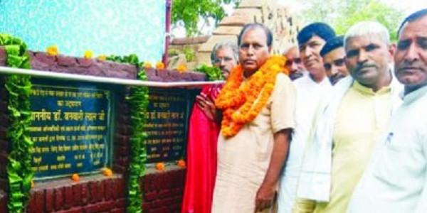 मंत्री ने पशु अस्पताल सहित विकास कार्यों का किया उद्घाटन
