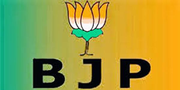 प्रदेश भाजपा की चुनाव प्रबंधन समिति की बैठक आज