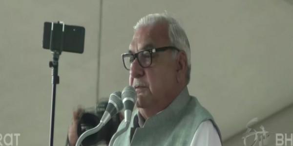 भूपेंद्र हुड्डा भाजपा में शामिल होंगे या नहीं, हरियाणा प्रभारी अनिल जैन ने कही बड़ी बात