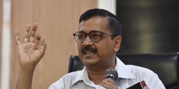 26 मई को हार के कारणों की समीक्षा कर AAP बनाएगी विधानसभा चुनाव की रणनीति