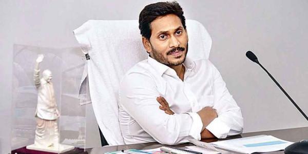AP CM Jagan calls for emergency meeting