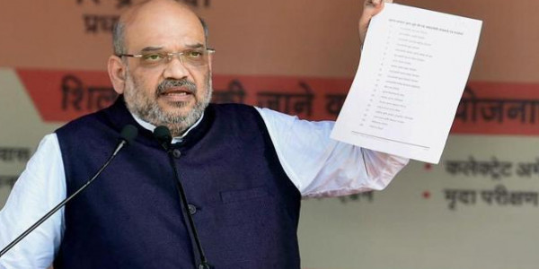 BJP readies for Mission Karnataka