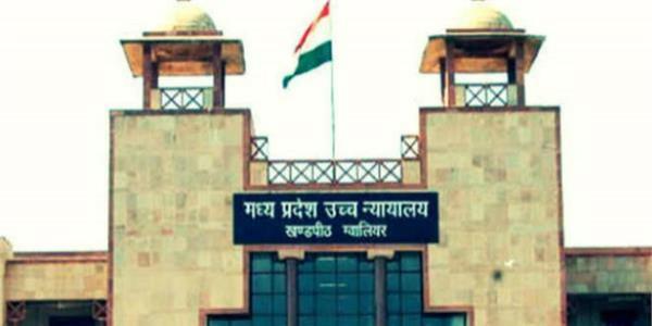 SC/ST एक्ट: 'CM के बयान का विधिक महत्व नहीं', अगली सुनवाई 11 को