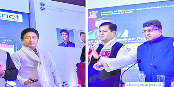 State district Project Digilocker launched