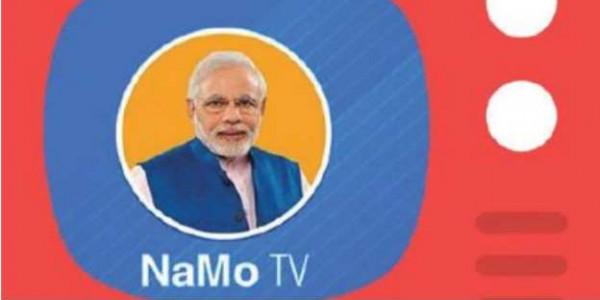 बिना रेजिस्ट्रेशन के दौड़ रहा था 'नमो टीवी' !