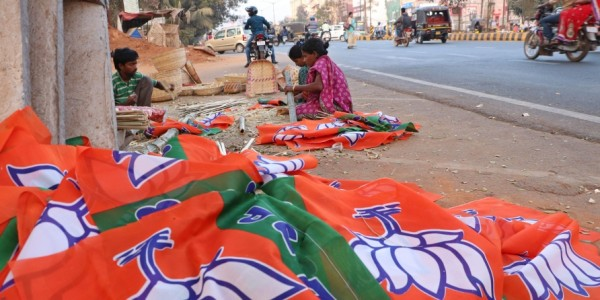 Odisha BJP reviews membership drive plan