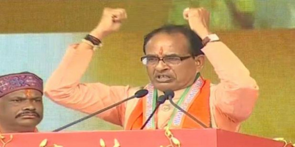 मध्य प्रदेश जीतने के लिए शिवराज ने कार्यकर्ताओं को दिलाए 3 संकल्प