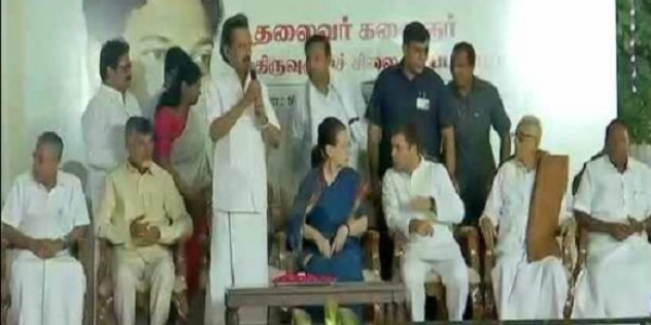 Rahul Gandhi Should Be PM