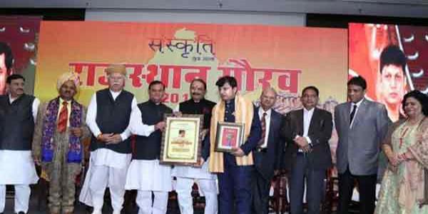 अजय शर्मा राजस्थान गौरव से सम्मानित