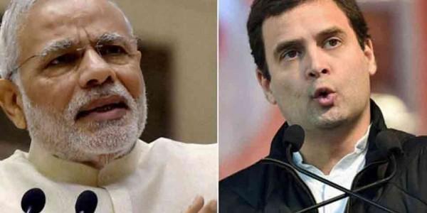 चुनाव 2019: भाजपा को कड़ी टक्कर देने के लिए ये है कांग्रेस का मास्टर प्लान, गोपनीय बैठक बुलाई