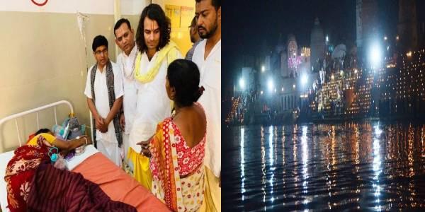 लालू प्रसाद के पुत्र तेजप्रताप ने ब्रज में मनाई दिवाली, यमुना का हाल देख मोदी सरकार पर बरसे