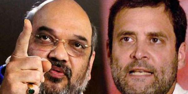 Amit Shah Defamation Case: राहुल गांधी के वकील ने HC में कहा- दोनों विराेधी पार्टियां, लगाती रहती हैं आरोप