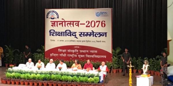 अब हिंदी को राष्ट्रभाषा बनाने की मुहीम होगी तेज़, मानव संसाधन मंत्री ने दिए संकेत
