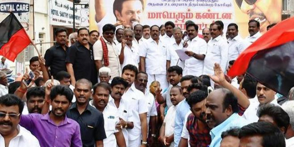 DMK stages protest against increase in property tax revision