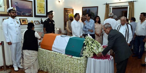 हरदिल अजीज नेता वाजपेयी के दुख में डूबा जम्मू कश्मीर, सात दिन का राजकीय शोक