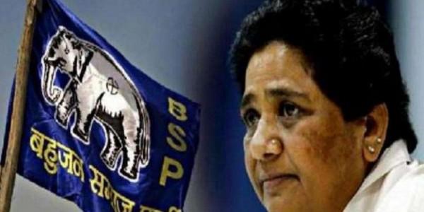 chhattisgarh-raipur-bsp-announce-6-candidates-for-lok-sabha-elections-2019-in-chhattisgarh