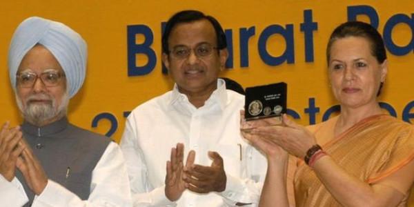 पी चिदंबरमः राजीव की दोस्ती से शुरू हुई राजनीति जेल तक कैसे पहुंची