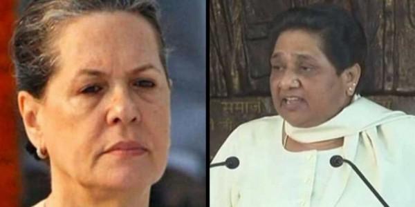 माया ने नहीं खोले पत्ते, अभी सोनिया-राहुल से मुलाकात नहीं, अखिलेश ने खुले रखे दरवाजे