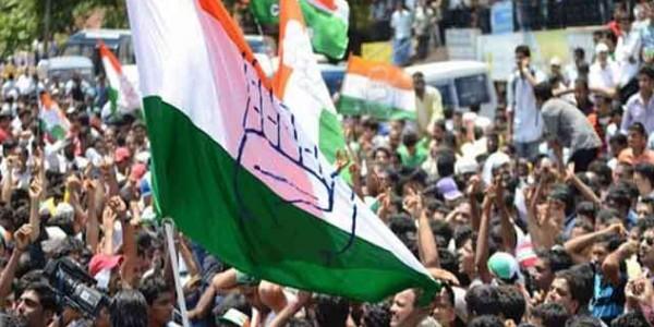 कांग्रेस के 'मिशन-13' की राह में कांटे बिछाएंगे नाराज नेता