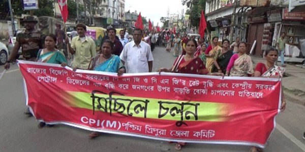 tripura-cpi-m-protests-abrupt-hike-in-cng-png-prices-under-bjp-ipft-rule