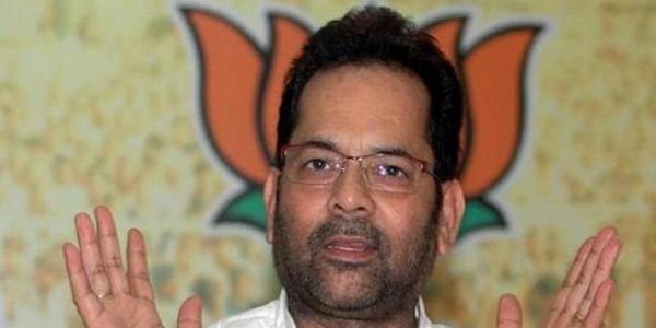 कांग्रेस, केजरीवाल का 'राजनीतिक प्रपंच' सियासी साजिश: नकवी