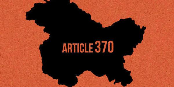 अस्थायी रूप से लागू हुई थी धारा 370 : राज्यपाल