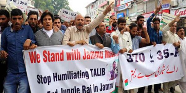 विरोध प्रदर्शन कर रहे विधायक इंजी. राशिद को पुलिस ने लिया हिरासत में