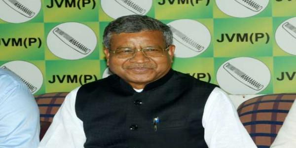 Jharkhand Assembly Election 2019: जनादेश समागम से शक्ति प्रदर्शन की जुगत में बाबूलाल
