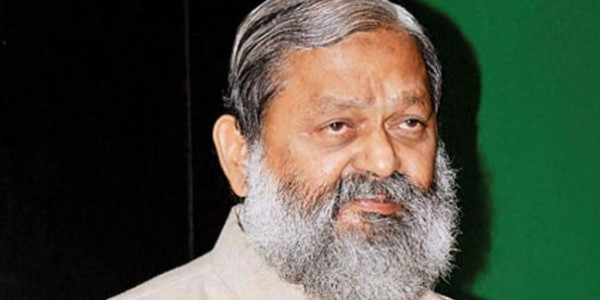 cmo-sonipat-investigation-against-transfer-order-of-anil-vij