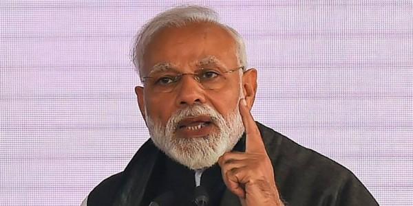 नासिक में गरजे PM, कहा- 'ये मोदी है, आतंकियों को पाताल से भी खोजकर उन्हें खत्म करेगा'