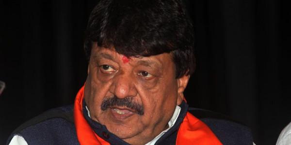 madhya-pradesh-assembly-election-2018-kailash-vijayvargiya-praises-congress