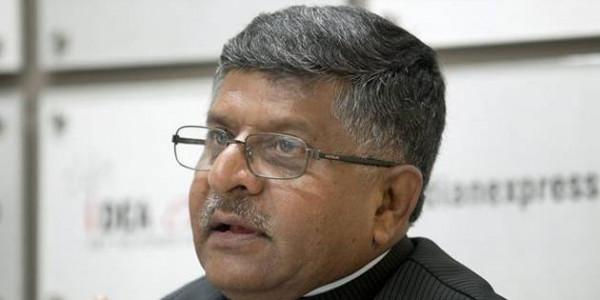 CJI की नियुक्ति को लेकर सरकार की नीयत पर संदेह न करें: रविशंकर प्रसाद
