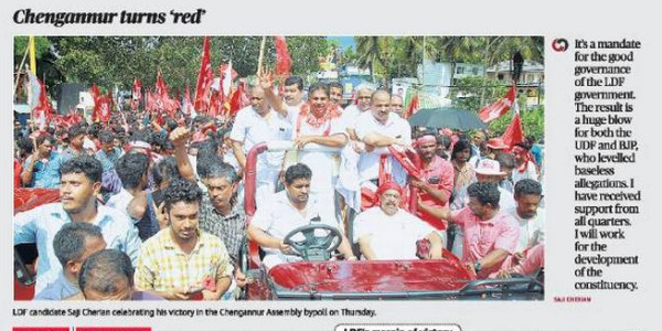 Comprehensive political victory for LDF