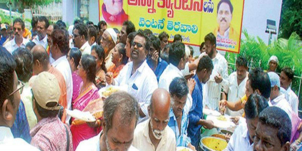 Visakha South MLA sets up 'Anna Canteen' on his own