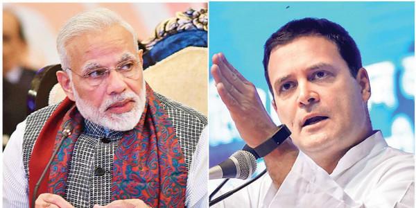 हरियाणा-महाराष्ट्र चुनाव नतीजे:  महाराष्ट्र में भाजपा 100 से नीचे, हरियाणा में कांग्रेस दे रही कड़ी टक्कर