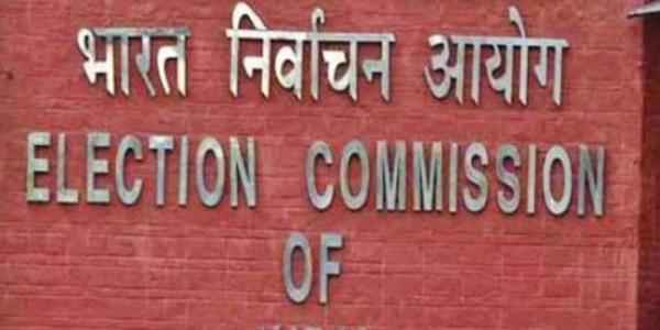 माला व पार्टी वाली टोपी पर भी होगी चुनाव आयोग की नजर