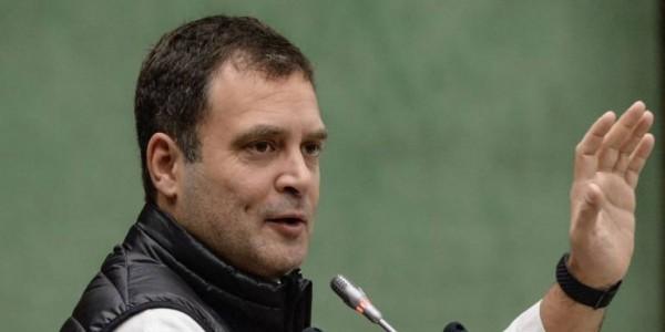 Rahul Gandhi Chhattisgarh Visit : धुरागांव में होगी राहुल की जनसभा